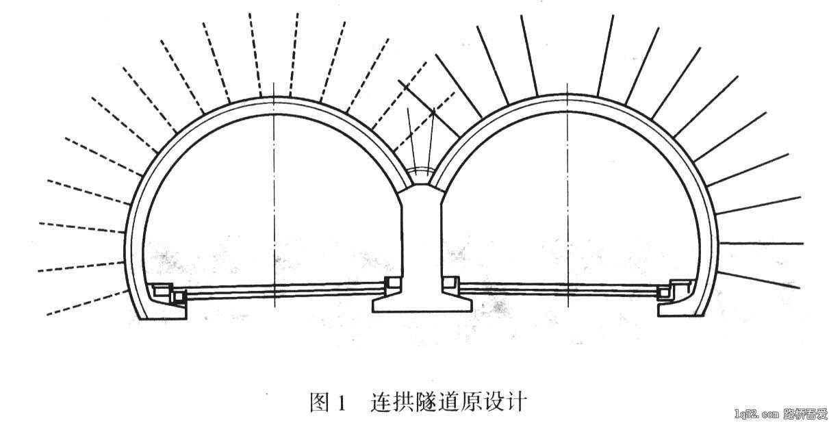 邵怀高速公路隧道防排水设计与施工